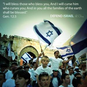 Defend Israel